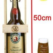 Geburtstagsbier mit Gravur - Geschenk für Biertrinker