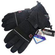 beheizbaren Handschuhe